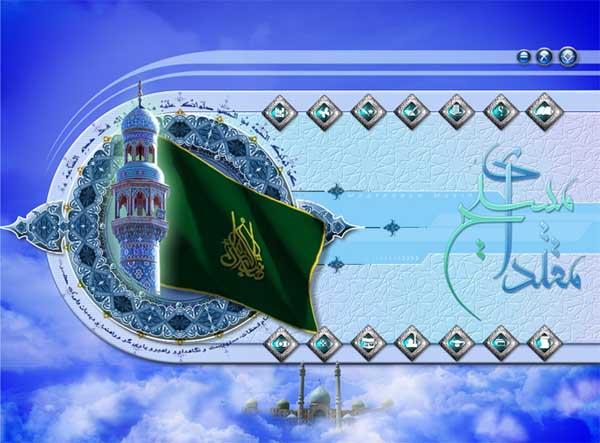 MuqtadaMasieh_site
